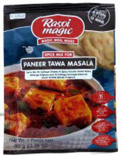 Picture of Rasoi Magic Paneer Tawa Masala 45g